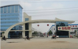 HuBei ChengLi Special Automobile Co.,Ltd.