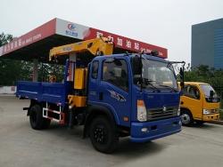 HOWO 3.2 ton truck mounted crane