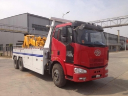 FAW 6x4 heavy tow truck