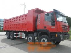 IVECO hongyan 40 tons dump truck