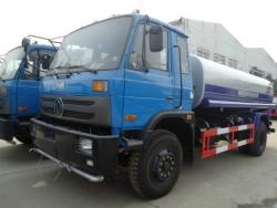 4x4 12cbm water truck