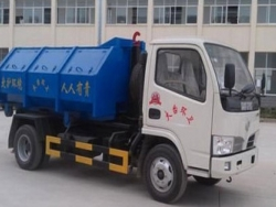 DONGFENG trash collecting truck