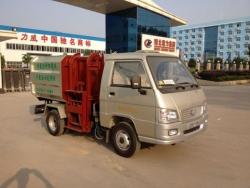3CBM FORLAND mini Hydraulic Lifter Garbage truck