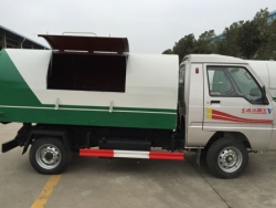 dongfeng mini hermetical garbage transport truck