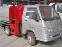 Foton self loading garbage truck