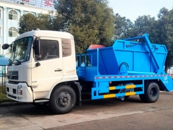 Dongfeng chassis 8CBM Arm roll Garbage Truck