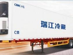 CIMC 13m 40feet food refrigerated trailer