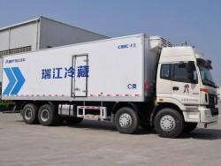 CIMC 8*4 refrigerated truck