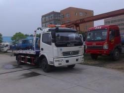 Dongfeng EQ5071TQZ 4x2 wrecker towing truck