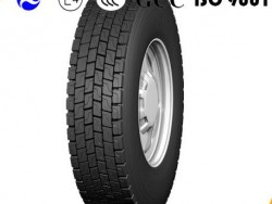 truck trailer usage 12R22.5 double tire with rim