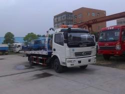 4*2 DongFeng DuoLiKa Towing Wrecker 4 Ton