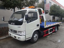 factory sale dongfeng 4x2 small road wrecker