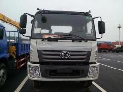 8 cubic meter 260hp FOTON ROWOR 6x4 concrete mixer truck