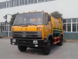 Dongfeng 12 cbm yellow refuse collector truck
