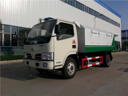 4m3 Small Hermetic Garbage Truck