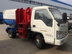 Foton 4 cbm garbage truck