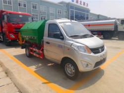 Changan mini 4*2 detachable container garbage Truck