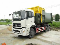 16000Liters Dongfeng Sealed and Independently Mobile Compression Refuse Station