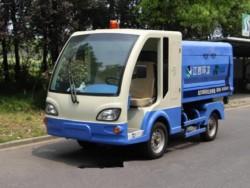 4 wheels Electric hook arm type garbage truck