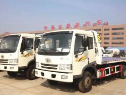 FAW JieFang 5 ton flat road wrecker removal truck