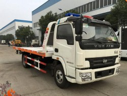 7000kg 4x2 yuejing right and left steering tow truck