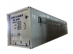 China 40 ft bitumen tank container