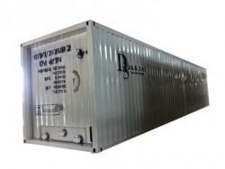 China 40 ft bitumen tank container