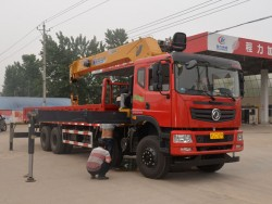 china 15 ton truck mounted crane